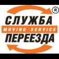 Деликатный Переезд, Услуги грузчиков в Уфе