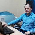 Артём Б., Корпоративный сайт в Ясногорске
