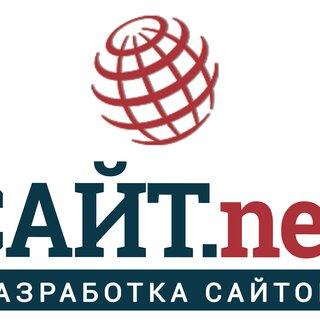 Сайт.net