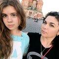 Елена Железняк, Маникюр с покрытием лаком в Ногинске