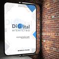Веб-студия G-FX Digital, Листовка в Городском поселении Солнечногорске