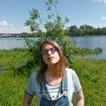 Мария Ворожейкина, Подготовка к экзамену в Богучанском районе