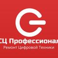 Сервисный центр Профессионал, Замена аккумулятора в Реутове