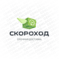 СКОРОХОД, Услуги курьера на легковом авто в Городском округе Калуга