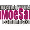 Юлия Ч., Организация праздника под ключ в Приволжском районе