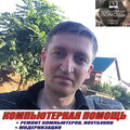 Дмитрий Ш., Ремонт видеокарты в Октябрьском районе