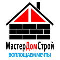МастерДомСтрой, Кладка пеноблоков в Верхней Хаве