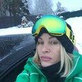 Inessa Gyrskay, Чистка лица комбинированная в Таганском районе