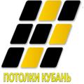Потолки Кубань, Монтаж натяжного потолка в Крымском районе