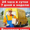 Сергей A., Демонтаж деревянных стен и перекрытий в Пролетарском
