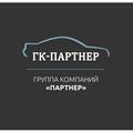 ГК-ПАРТНЕР , Пассажирские перевозки в Бокситогорске