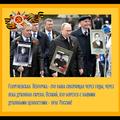 Александр Санин, Колеровка растворов в Новосибирске
