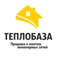 Теплобаза, Монтаж наружной канализации в Тюменской области