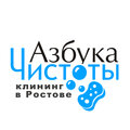 Азбука чистоты - профессиональная уборка от А ДО Я, Уборка и помощь по хозяйству в Азове