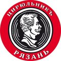 ЦИРЮЛЬНИКЪ, Услуги в сфере красоты в Городском округе Рязань