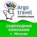 Арго Трэвел - судоходная компания, Свадебный регистратор в Пресненском районе