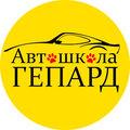 ЧОУ ДПО «Автошкола «Гепард», Вождение на механике в Пороховых