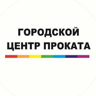 ООО «Автопарк-транс»