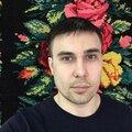 Виктор Чипегин, Веб-приложение в Городском округе Тюмень