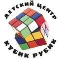 Кубик Рубик, Подготовка к школе в Новороссийске