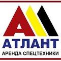 Атлант, Производство земляных работ в Ликино-Дулево