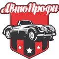 АвтоПрофи, Разное в Городском округе Апатиты