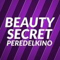 Beauty Secret, Покрытие гель-лаком на руках в Московском
