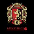 ARKTUR-22, Изделия ручной работы на заказ в Новосибирске