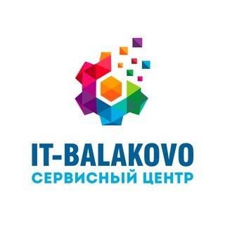"Сервисный центр ""IT-BALAKOVO"""