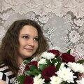 Алина Муратшина, Услуги в сфере красоты в Городском округе Уфа