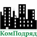КомПодряд, Монтаж кассетного потолка в Ростовской области