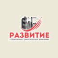 СТК Развитие, Устройство газона в Петродворцовом районе