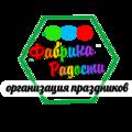 Фабрика Радости, Детская в Щелково