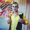 Дмитрий Тимофеев, Услуги курьера на легковом авто в Чувашской Республике