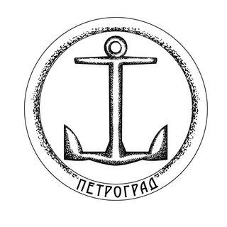Теплоходное Товарищество Петроград