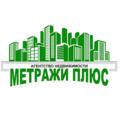 Метражи Плюс, Поиск арендатора в Городском округе Егорьевск