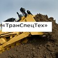 ТранСпецТех, Изменение ландшафта в Нижегородской области
