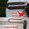 Замена анода водонагревателя