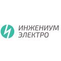 """Инжениум Электро (ООО """"Инжениум""""), Подключение линии силовой к щиту в Екатеринбурге"""