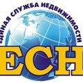Единая Служба Недвижимости, Юридическое сопровождение исполнительного производства в Алтайском крае