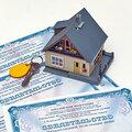 Оформление недвижимости под ключ