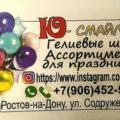 Олег Кудрявцев, Декор и оформление внешнего вида мероприятий в Первомайском районе