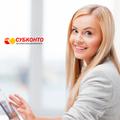 Компания Субконто, Услуги аренды в Невьянске