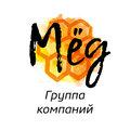 Группа компаний Мёд, Дизайн вывесок и входных групп в Орловской области