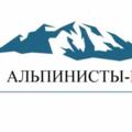 ИП Нечаев В.О., Герметизация фасада в Городском округе Электросталь