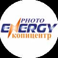 Energy, фотокопицентр, Полиграфические услуги в Пискарёвке