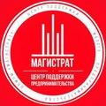 ЦПМП Магистрат, Настройка 1С-Битрикс в Хамовниках