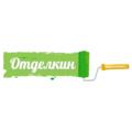 Отделкин-Ремонт, Капитальный ремонт офисов в Городском округе Красногорск