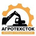 ИП Кряжев, Аренда спецтехники в Октябрьском