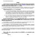 Взыскание дебиторской задолженности с госзаказчиков в рамках 44-ФЗ,223-ФЗ